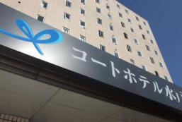 Court酒店水戶 Court Hotel Mito
