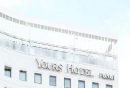 福井Yours酒店 Yours Hotel Fukui