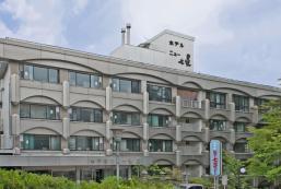草津溫泉新七星酒店 Hotel New Shichisei