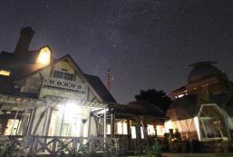 森之Atelier旅館南阿蘇月神天文台 Minami Aso Luna Observatory Auberge Mori No Atelier