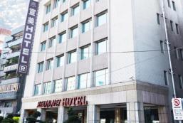 宣美精品飯店 Beauty Hotels -Hsuanmei Boutique