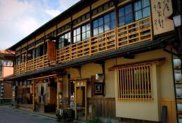 花屋徳兵衛旅館 Hanaya Tokubei