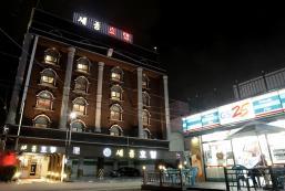 光州世宗酒店 Gwangju Sejong Hotel