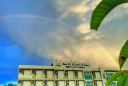 River Residence Saraburi Hotel River Residence Saraburi Hotel