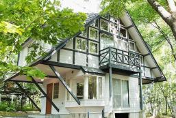 蓼科泉鄉小屋 Izumigo Hotel Ambient Tateshina Cottage