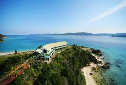 奄美本地海旅館 Native Sea Amami