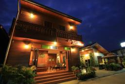班格拉孔酒店 Ban Glai Kong
