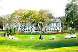 維里谷餐廳度假村 Varee Valley Resort and Restaurant