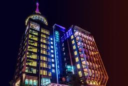 承萬尊爵渡假酒店 Cheng Wan Grand Hotel