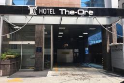 The-Ore酒店 Hotel The-Ore