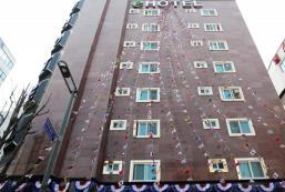 朱安E酒店 Juan E Hotel