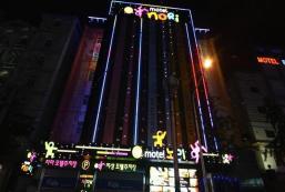 大邱Nori汽車旅館 Nori Motel Daegu