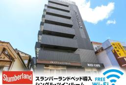 Hotel Livemax Niigata Nagaoka-ekimae Hotel Livemax Niigata Nagaoka-ekimae