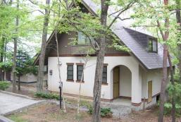 八岳高原汪汪樂園小屋 Izumigo Yatsugatake Dog Paradise Cottage