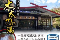 天城湯島Livemax度假村 Livemax Resort Amagi-Yugashima
