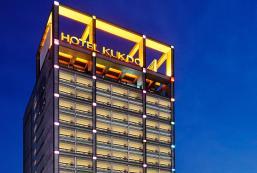 國都最佳西方頂級酒店 Best Western Premier Hotel Kukdo