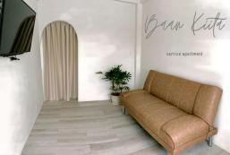 45平方米1臥室公寓 (華欣市中心) - 有1間私人浴室 Baan KIITA (sweet room)