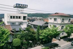 松風莊旅館 Shofuso Ryokan