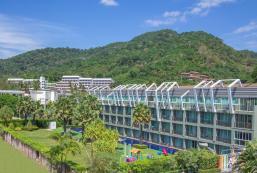 卡隆海灘藝術糖果碼頭度假村 Sugar Marina Resort - Art - Karon Beach