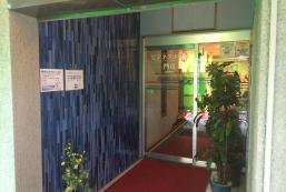 門司商務酒店 Business Hotel Moji
