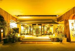 指宿山湖海灘酒店 Ibusuki Coral Beach Hotel