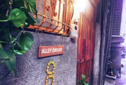 巷弄日常 Alley Daylife
