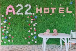 A22微旅 A22 Wei Lu Hotel