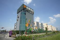田園別莊會館 Kai Yi Motel