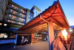松之宿惠山日式旅館 Yurui no Yado Keizan Ryokan
