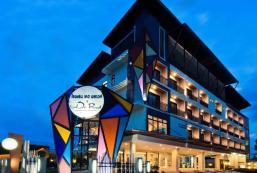 德普勞德酒店 De Proud Hotel