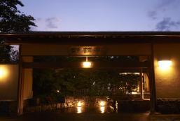 數奇之宿 野鶴亭日式旅館 Ryokan Yakakutei