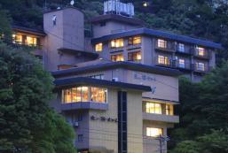 鹿之湯酒店 Shikanoyu Hotel