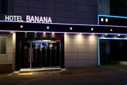 Hotel Banana Hotel Banana