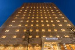 宇都宮站前里士滿飯店 Richmond Hotel Utsunomiya Ekimae