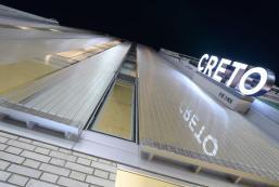 明洞克里多酒店 Creto Hotel Myeongdong