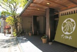 聖柳亭日式旅館 Sanyanagitei Ryokan