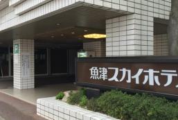 天空酒店魚津別館 Sky Hotel Uozu Annex