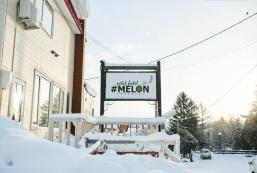 富良野梅隆小旅館 Petit Hotel Melon Furano
