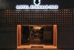 石垣島Emerald Isle酒店 Hotel Emerald Isle Ishigakijima