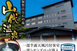 加賀山代Livemax度假村 Livemax Resort Kaga Yamashiro