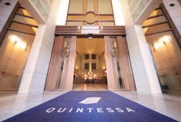 札幌Quintessa酒店 Quintessa Hotel Sapporo