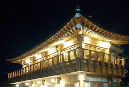 幸福村Syeobul韓屋旅館 Happy Village Syeobul Hanok Pension