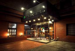 八戶城市公園酒店 City Park Hotel Hachinohe