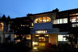丹後之湯宿Ebisu屋旅館 Ebisuya Ryokan