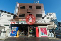 OYO綠色商務酒店-浦和  OYO Business Hotel Green Urawa