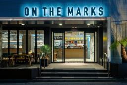 東京川崎標誌酒店&旅館 Hotel&Hostel On The Marks Tokyo Kawasaki