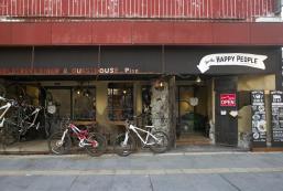 WORLDTRECK晚餐&民宿 - Pise WORLDTRECK DINER & GUESTHOUSE-Pise