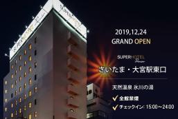 Super Hotel Premier Saitama Omiyaeki Higashiguchi Super Hotel Premier Saitama Omiyaeki Higashiguchi
