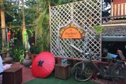 30平方米開放式平房 (巴山) - 有1間私人浴室 Huan Canna Resort