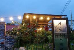 661平方米2臥室獨立屋 (南區) - 有2間私人浴室 Gyewonstay
